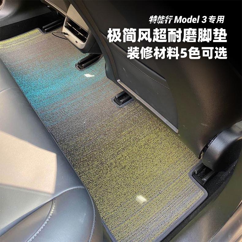 极简风超耐磨装修材料脚垫5色可选